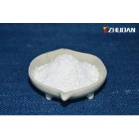 Chemical White Halogen Free Flame Retardant Additives For Paint Auxuliary IFR201B Manufactures