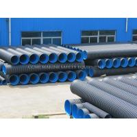 China High Grade Double-Wall Corrugated HDPE Pipe for Sewage Plant on sale