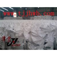SGS tested Jinhong brand white colour packed in 25kg bag caustic soda flakes 99% Manufactures