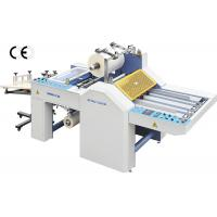 Card Printing Semi Automatic Lamination Machine Hand Feeding Type BOPP Film Manufactures