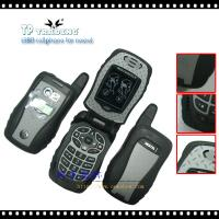 China Nextel i580 cellphone/mobile phone on sale