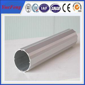 OEM aluminium shell aluminium profile, drawing design formwork aluminium beam manufacturer Manufactures