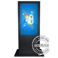 42 Inch Touch Screen Kiosk All-in-one PC with Intel NM10 Express Chipset Manufactures