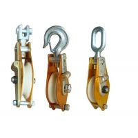1T Double Wheel Tower Erection Tools Aluminium Alloy Side Panel Snatch Block Manufactures