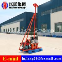 China YQZ-30 hydraulic portable drilling rig on sale