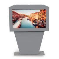 China Sunlight Readable 55 Inch 65 inch landscape style Floor Stand Waterproof Ip65 Outdoor Gas Station Mall Kiosk on sale