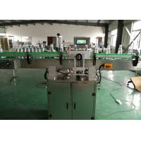 Round Bottle Self Adhesive Label Applicator Liquid Bottling Product Labeler Labeling Machine Manufactures