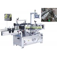 Automatic Sticker Labeling Machine , Liquid Detergent Bottle Labeling Machine 114.6mm Chain Board Manufactures