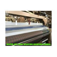 Four Nozzle 230cm Water Jet Loom Machine , Multiple Color Tarpaulin Making Machine Manufactures