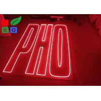 Longlife Outdoor Neon Name Sign Letters Flex Signage With Clear Backing Manufactures