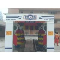 Automatic Tunnel Car Wash Machine Sys-901 Manufactures