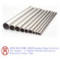ASTM A813/ASME SA813 steel pipe Manufactures
