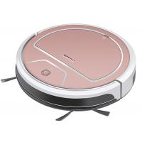 Buy cheap Powerful Remote Control Robot Vacuum Cleaner WiFi APP Control For Office from wholesalers