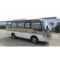 105kw 2600rpm rosa minibus right hand drive 24 passenger van with mitsubishi engine for sale. Black Bedroom Furniture Sets. Home Design Ideas