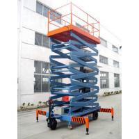 China 500kg Vehicle Scissor Lift with Pulling Device , DC24V Industrial Scissor Lift on sale