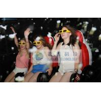 Quality 9 Seats 7D Simulator Cinema System Pneumatic Simulator Row Of 3 Ten Years Duration for sale