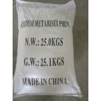 Food Grade Sodium Metabisulfite Powder SMBS For Anti Wear / Softening Agent Manufactures