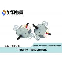 Professional 30BYJ 12v DC Stepper Motor For Air Conditioning / Toilet Manufactures