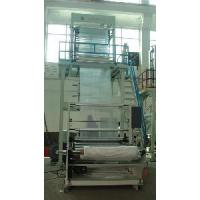 Film Blowing Machine (with Double Winder, Auto Loader)  (SJ65-FMS1300P) Manufactures
