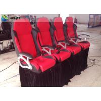 Popular 4D cinema equipment hydraulic brake and dynamic effects electric chair Manufactures