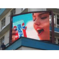 High Definition Curved Led Advertising Display Screen 1R1G1B 3906dot/m2 Manufactures