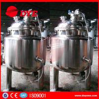 Alcohol / Milk / Yoghurt / Beer Stainless Steel Mixing Tanks 1 Year Warranty Manufactures
