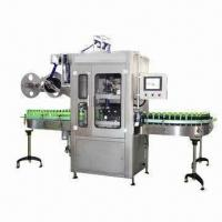 Label Feeding with High Flexible Feedback Systems, Ensure Tension of Label to Even Manufactures