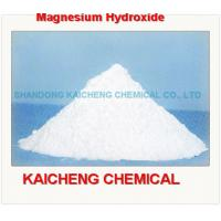 Quality MAGNESIUM HYDROXIDE for rubber, plastic, paint, coating, wire, cable malikng for sale