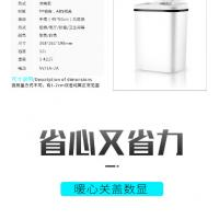 China Waterproof Motion Sensor Trash Can With Electrically Operated Long Using Life on sale