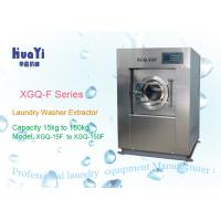 High Efficiency Industrial Washing Machine and Dryer With Low Noise Manufactures