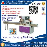 hot sell automatic cookies bread wafer biscuits rice fong snow cake food packaging machine Manufactures