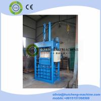 Quality Four doors opening vertical hydraulic baler hay press machine/Electric vertical hydraulic cotton baler machine for sale