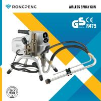 RONGPENG AIRLESS PAINT SPRAYER R475 Manufactures