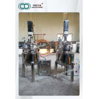 Stainless Steel High Pressure Reactor 10L - 50L 300 Mm*4 Mm Customized Mixing Manufactures