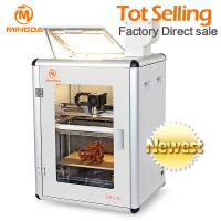 China Desktop 0.05 mm layer thickness high end 3d printer large scale 300 × 200 × 200 mm wholesale