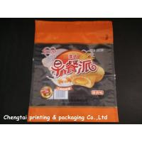 Sealable large food grade plastic bags for dog food packaging Manufactures