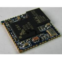 Buy cheap Bluetooth class 2 Multi-media A2DP module with 16M flash---BTM-720 from wholesalers