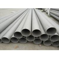 China TP317L Stainless Steel Seamless Pipe , Food Grade Hardened Steel Tube ASTM on sale