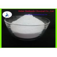 Pharmaceutical Ingredients CAS 1404-93-9 Vancomycin Hydrochloride / Vancomycin Hcl Manufactures