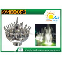 Adjustable Three Layer Water Fountain Nozzles Scattering Spray Fireworks Shape Manufactures