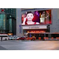 IP65 P8mm Advertising LED Video Wall Curtain For Business Organizations Manufactures
