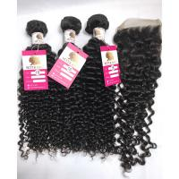 China Gloosy 100% Brazilian Virgin Hair Natural Unprocessed Curly Hair Weave on sale