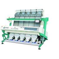 LED light CCD Vegetable Sorting Machine For Dehydrated garlic slice Manufactures