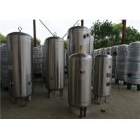 ASME Standard Stainless Steel Air Receiver Tank With Relief Valve High Volume Manufactures