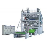 Ultrasonic Automatic Non Woven Fabric Machine / Non Woven Mask Making Machine Manufactures