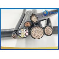 Industrial 4c 5c 6c 4mm2 Low Voltage Control Cable 0.6 / 1KV Rated Voltage Manufactures