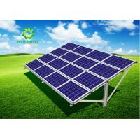 China OEM ODM Custom Solar Ground Mount System Reducing Overall Material And Labor Costs on sale