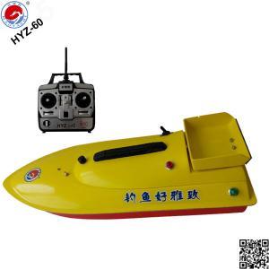 China fiberglass fishing boats hulls HYZ-60 RC bait boat for fishing on sale