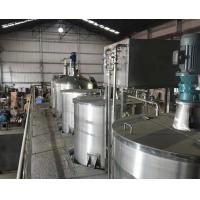 China Small Cotton Seed Oil Refinery Machine Food Grade Stainless Steel Material 4000 * 800 * 2100mm on sale