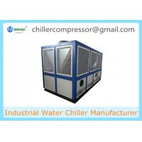 250kw Screw Type Compressor Industrial Air Cooled Water Chilling Machine Manufactures